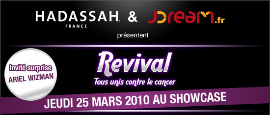 Hadassah et Jdream au Showcase !